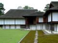 Katsura Imperial Villa History | RM.